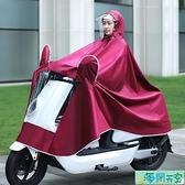雨衣 正招電動電瓶車長款全身雨衣摩托男加大加厚騎行雙單人防暴雨雨披【海阔天空】