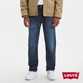 Levis 男款 514低腰合身直筒牛仔褲 / 湛藍刷白 / 天絲棉 / 彈性布料