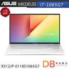 ASUS X512JP-0118S106...
