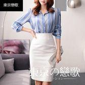 窄裙 短裙 職業中長款  高腰包臀修身半身裙