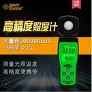 希瑪AS803高精度照度計亮度檢測儀光照度測試儀流明可見光測光儀 極速出貨