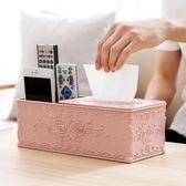 居家家歐式雕花面紙盒客廳茶幾抽紙盒家用桌面餐巾紙盒紙巾收納盒