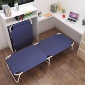 午休折疊床椅便攜簡易醫院陪護床家用小巧單人床辦公室午睡神器床 印象家品