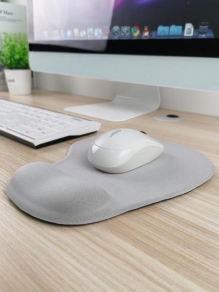 滑鼠墊 滑鼠墊護腕創意硅膠簡約立體男女生辦公手腕墊小號手托枕定做加厚滑鼠墊 莎瓦迪卡