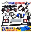 男士鍛煉套裝握力棒拉力器腕力器握力器家用健身器材組合臂力器