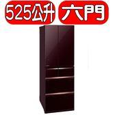 結帳更優惠★MITSUBISHI三菱【MR-WX53C-BR-C】525L六門變頻日製冰箱