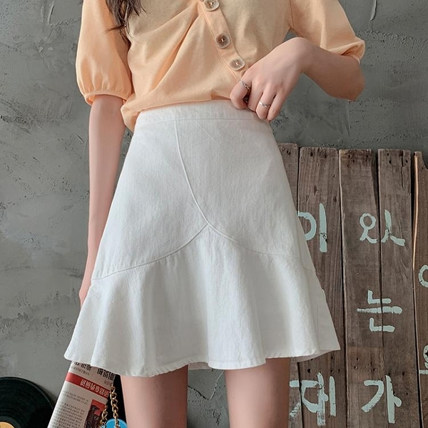 a字裙魚尾裙荷葉邊