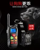 遥控防狗叫止吠器大中小型电项圈训狗器训犬宠物用品狗狗防止犬器YYS