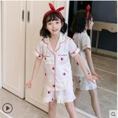 兒童睡衣 夏季新款女薄款夏天女孩短袖公主夏裝家居服 YN434『寶貝兒童裝』