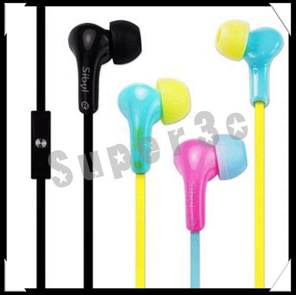 新竹【超人3C】m3 智慧型手機(黑/粉/綠 耳塞式耳機麥克風(線控) HTC butterfly ONE MAX 紅米機 SONY