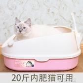 寵幸半封閉式貓砂盆防外濺特大號貓廁所全封閉除臭貓沙貓咪用品【雙十二免運】