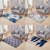 北歐臥室床邊客廳地毯沙發茶幾大地墊carpet美式歐式現代簡約定制WY 【店慶八八折搶先購】