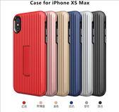 秋奇啊喀3C配件--旅行者支架XS Max二合一手機殼 蘋果XS XR 電鍍按鍵手機套7/8 plus三星Note9