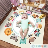 寶寶爬行墊嬰兒童小孩爬爬墊游戲地毯冬季保暖地墊子家用【千尋之旅】