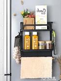 冰箱掛架側壁掛架磁吸廚房置物架多功能收納架側面側邊調料架家用 果果輕時尚NMS