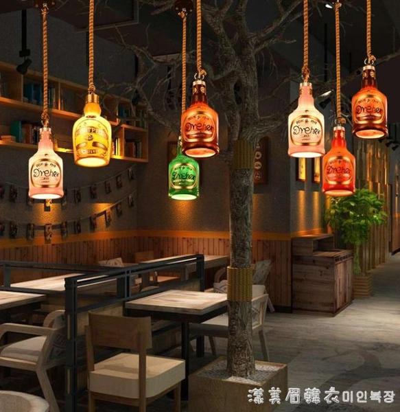 創意個性復古餐廳酒吧吧臺酒瓶燈清吧休閑KTV奶茶店酒瓶裝飾吊燈 美眉新品