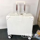 18寸登機箱拉桿箱男女22行李箱20小清新密碼旅行箱寸24寸