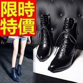 真皮短靴-繽紛甜美俏麗低跟女靴子4色62d28[巴黎精品]