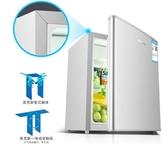 AUX/奧克斯21升單冷藏家用節能小型單門冰箱節能小冰箱宿舍租房用LX 爾碩
