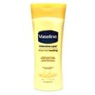 歐洲版 Vaseline 護膚身體乳液 基礎滋潤款 400ml