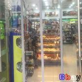 【Bbay】 自吸 防冷氣 塑料門簾 防蚊 透明 擋風隔斷簾 店鋪商用