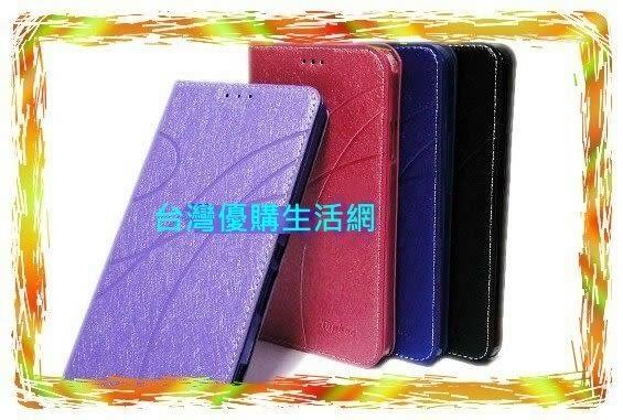 【台灣優購】全新 ASUS ZenFone 3 Ultra.ZU680KL 專用冰晶系列 隱藏式磁扣 可立式側掀皮套~優惠價249元