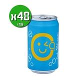【南紡購物中心】【台糖】原味氣泡水x2箱(24瓶/箱)