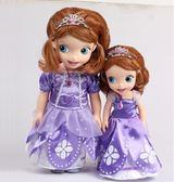 【居家優品】迪士尼Disney索菲亞公主 蘇菲亞女孩兒童玩具 沙龍娃娃 Sofia 12寸29cm和16寸39cm價格不同