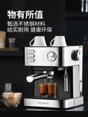 咖啡機家用小型全半自動意式商用蒸汽打奶泡220V LX 衣間迷你屋