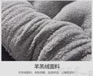 免運床墊加厚冬季床墊褥子墊被軟墊保暖毛毯褥子鋪床被子租房專用冬天毛絨【快速出貨】