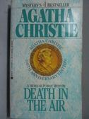 【書寶二手書T3/原文小說_LPE】Death in the Air_Agatha Christie