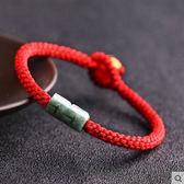 萬聖節狂歡   開光翡翠玉路路通轉運珠本命年紅繩手?原創男士女款情侶手繩飾品   mandyc衣間