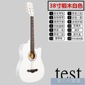 吉他41寸初學者吉他38寸民謠練習40寸男女學生jita樂器原木黑色YYJ 育心館