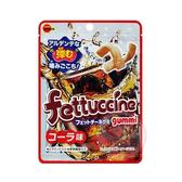 BOURBON 北日本 Fettuccine 軟糖(可樂) 50g【小三美日】