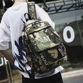 後背包 雙肩包男街頭歐美迷彩中學初中生學生書包百搭港風大容量背包 交換禮物