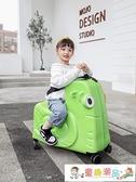 兒童行李箱 DDOTO兒童行李箱男騎行拉桿箱女可愛寶寶可坐騎旅行箱子萬向輪24 童趣