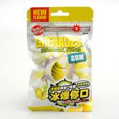 【Grenades】 Gum手榴彈口香糖(冰炫檸檬) 60g (賞味期限:2019.06.24)