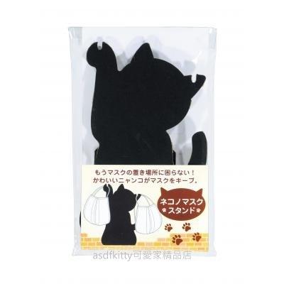 asdfkitty*日本製-黑貓造型紙製口罩掛架-也可掛項鍊.手鍊…等