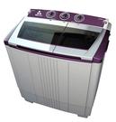 ^聖家^晶華5.2KG節能雙槽洗滌機/洗...
