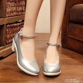 單鞋 白色淺口皮鞋一字扣護士鞋小白鞋圓頭中跟女單鞋演出鞋粗跟舞蹈鞋    coco衣巷