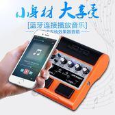 吉他音箱 JOYO JAM BUDDY雙通道2X4W踏板式吉他效果器音箱 可充電 藍牙播放 城市玩家