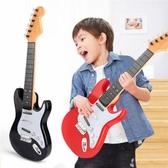兒童大號可充電彈奏男女孩仿真尤克里里電子吉他玩具音樂初學樂器
