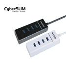 CyberSLIM  U3HUB4-2P (2入) USB3.0 HUB 集線器 電腦擴充