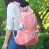 卡通粉嫩色系後背包 收納 整理 行李 登機 出差 出遊 上課 學生 郊遊【N268】慢思行
