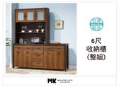 【MK億騰傢俱】AS283-04黃金雙色6尺收納餐櫃全組(含石面)