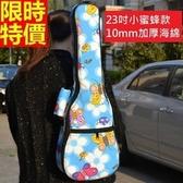 烏克麗麗琴包配件-23吋可愛小蜜蜂加厚帆布手提保護琴套69y25【時尚巴黎】