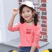 童裝女童長袖t恤2020春秋兒童純棉洋氣女孩打底衫中大童秋裝上衣 Korea時尚記