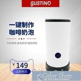 奶泡機 可加熱家用咖啡奶泡機電動打奶泡器不銹鋼奶泡杯280ml不沾層 交換禮物