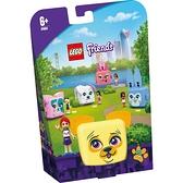 樂高積木Lego 41664 寵物秘密寶盒-米雅的巴哥