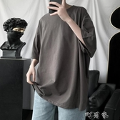 新款夏裝t恤男寬鬆bf百搭短袖ins潮牌五分袖原宿風半袖打底衫 町目家
